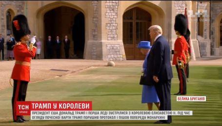 Трамп впервые встретился с Елизаветой ІІ