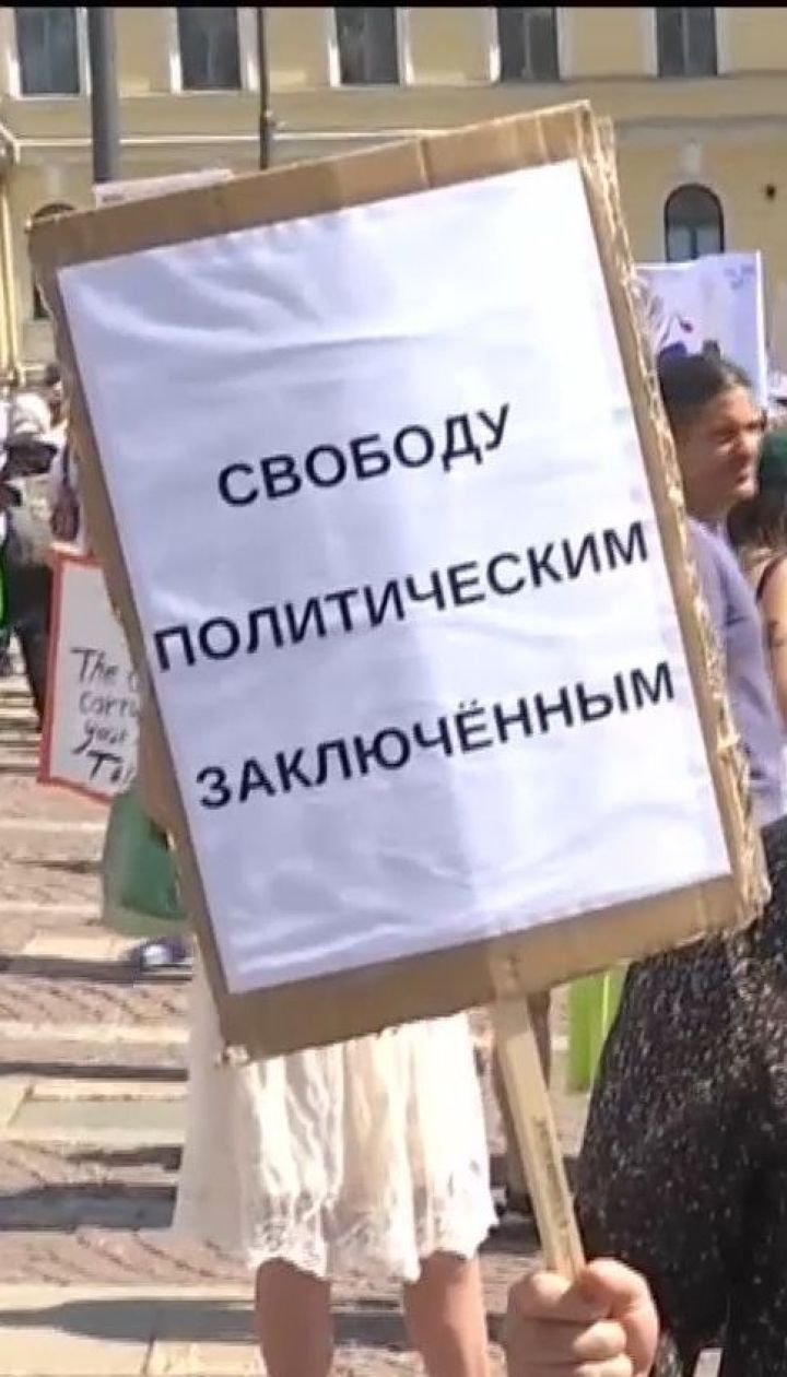 В Хельсинки протестуют из-за встречи Трампа и Путина