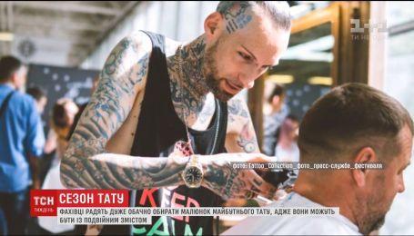 Искусство на теле. Что нужно знать перед тем, как решиться на татуировку