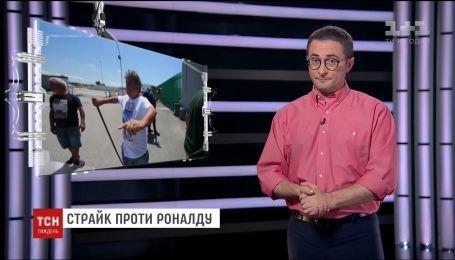 Скандал из-за Роналду, прогулы депутатов, снос Тадж-Махала - самые интересные события недели