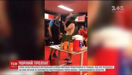 Врач бельгийского футбольного клуба разыграл игроков с помощью спирометра и черной краски