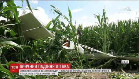 Полиция озвучила предварительную причину авиакатастрофы на Сумщине