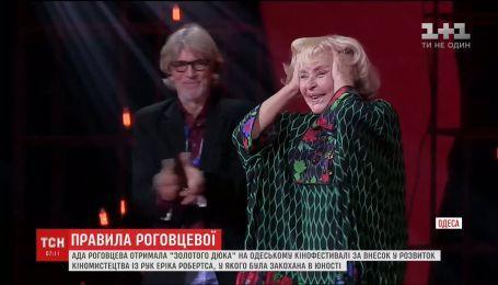 Актриса Ада Роговцева празднует 81-летие
