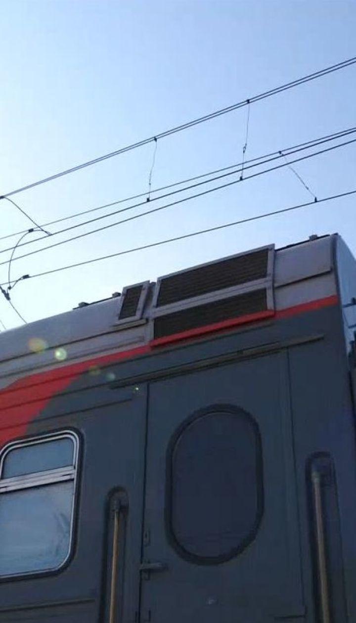 Железнодорожные билеты подорожают вдвое и почему водители пересаживаются на электрокары - экономические новости