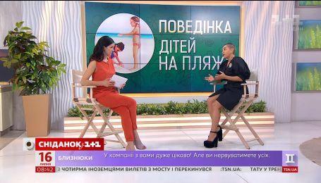Правила поведения детей на пляже обсуждаем с консультантом по этикету Юлией Юдиной
