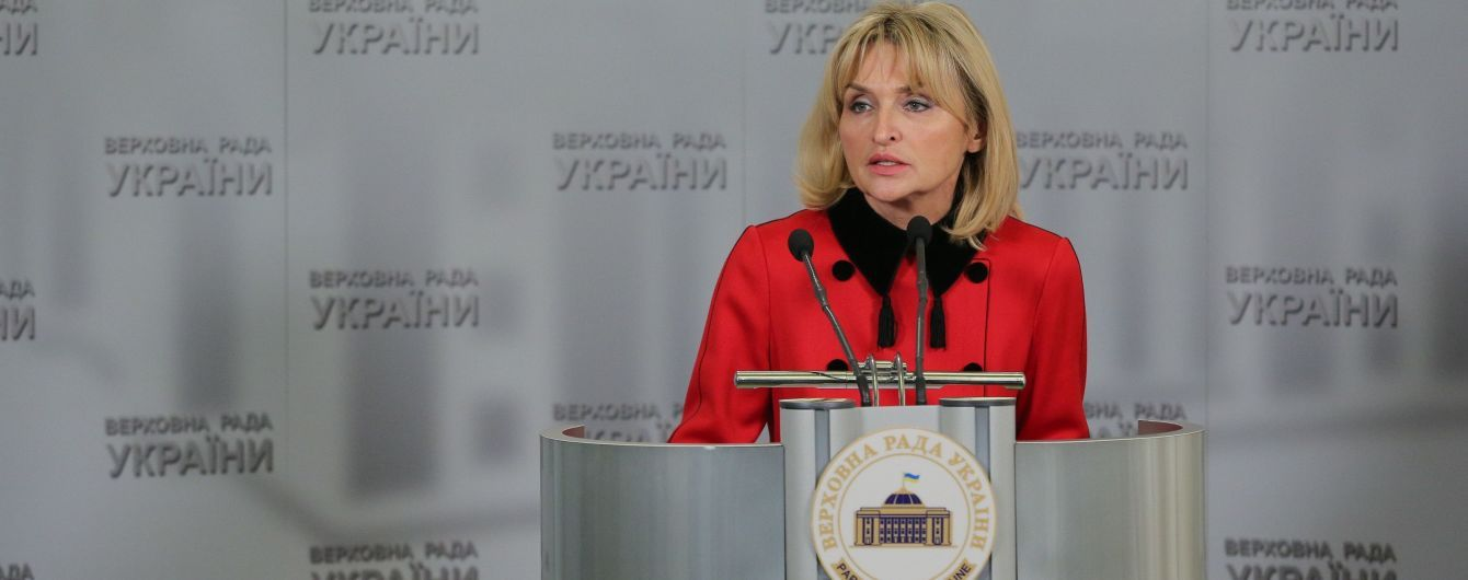 Самым эффективным депутатом Верховной Рады стала Ирина Луценко - исследование