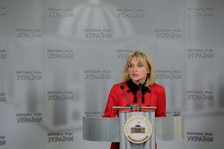 Парламент досрочно прекратил полномочия депутата Ирины Луценко