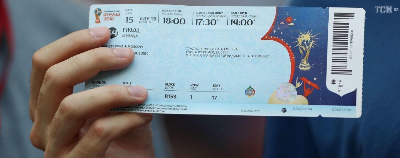 В России в метро украли у бразильца 5 билетов на финал Чемпионата мира