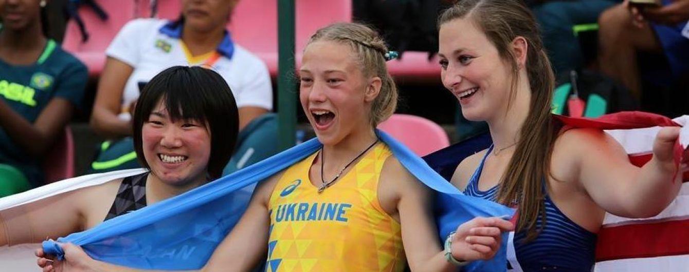 Семь медалей и лучшее мировое достижение. Как легкоатлеты прославили Украину