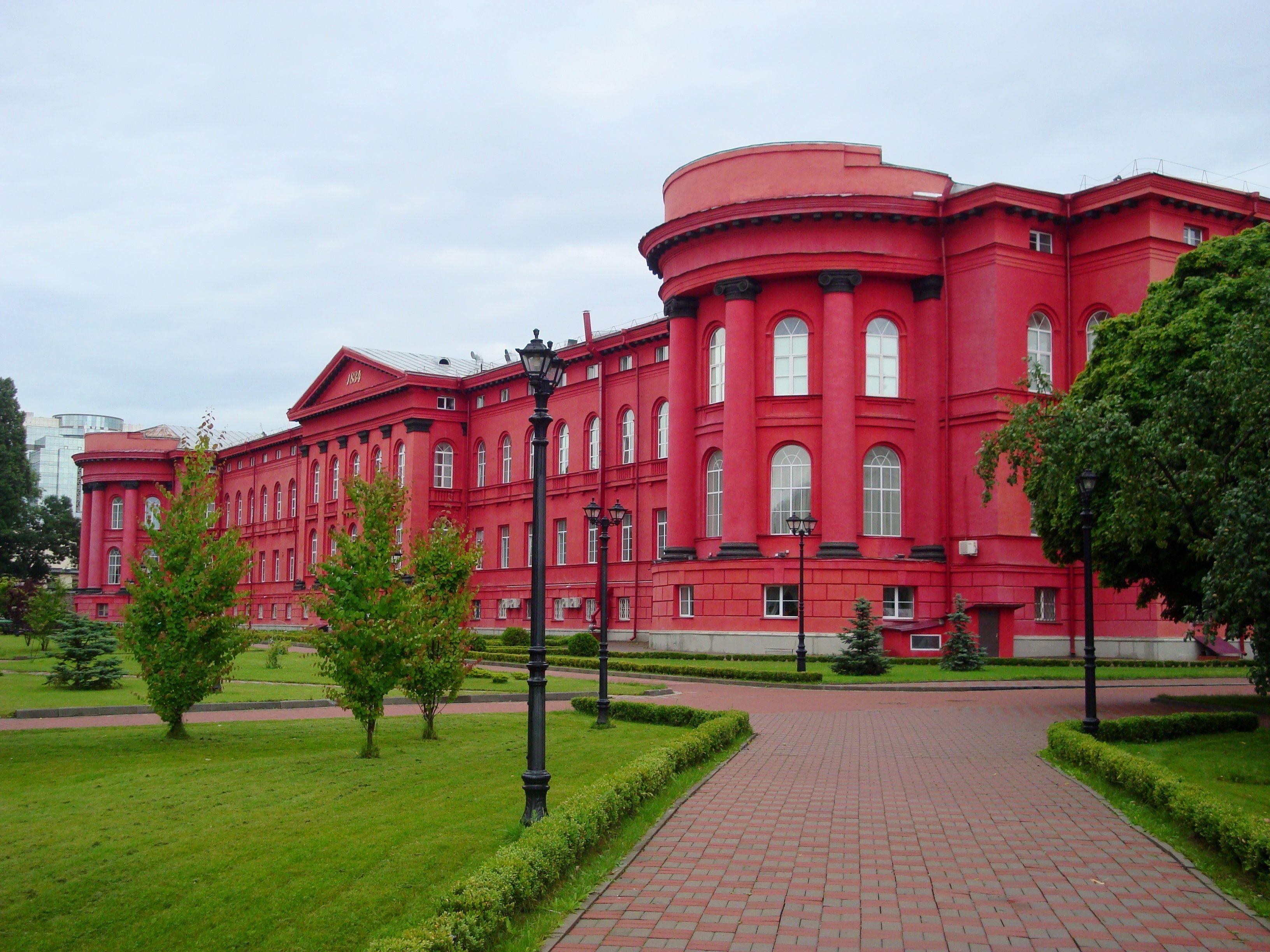 Університет Шевченка, червоний корпус