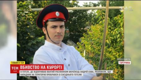 Тіло загиблого у Туреччині українця мають повернути на Батьківщину вже завтра
