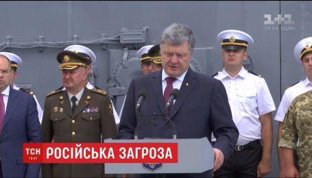 Росія може розпочати військову атаку на Маріуполь – Порошенко