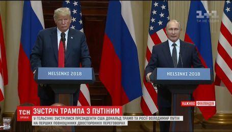 Путін попросив Трампа більше тиснути на Україну