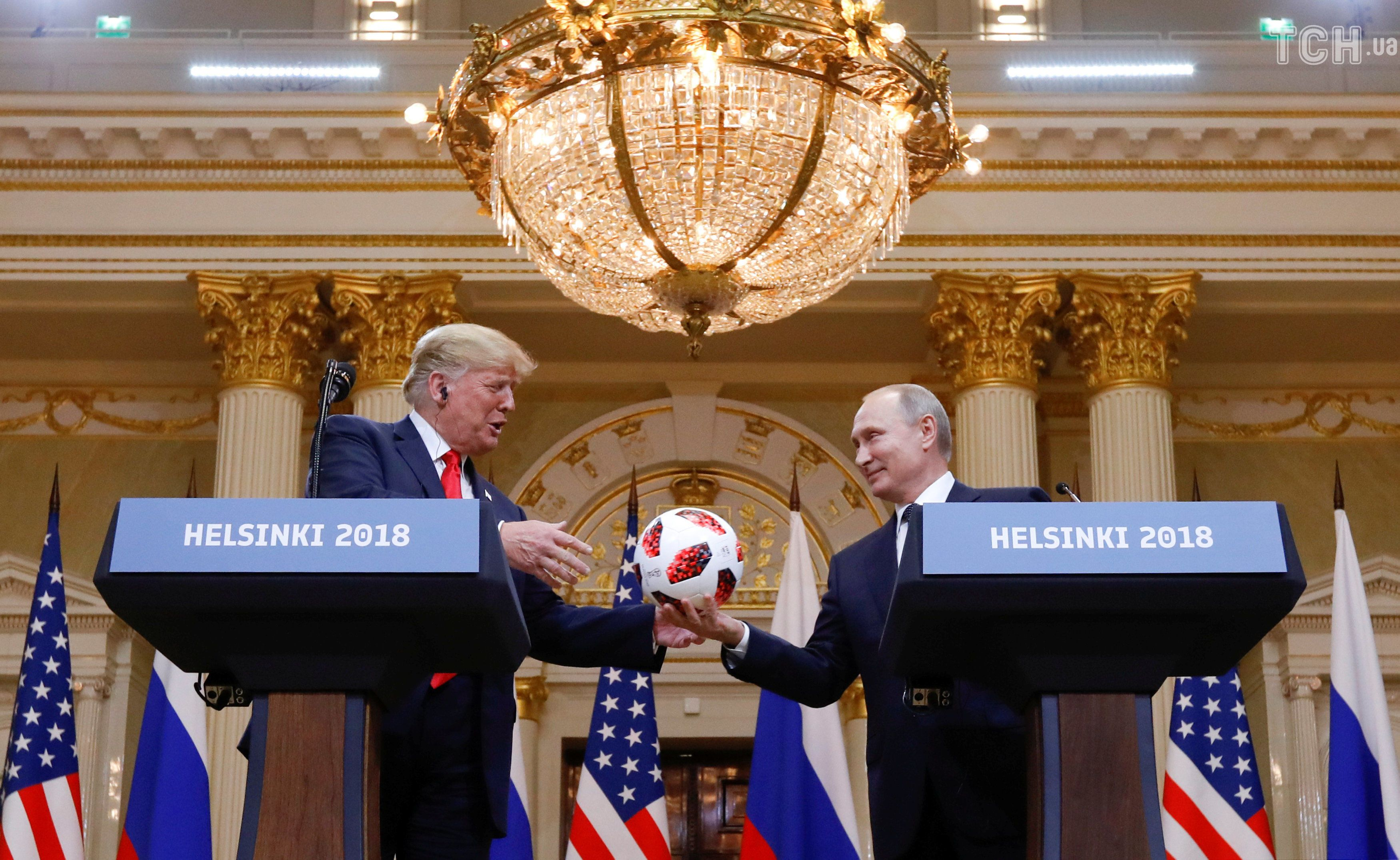 Путін подарував Трампу м'яч