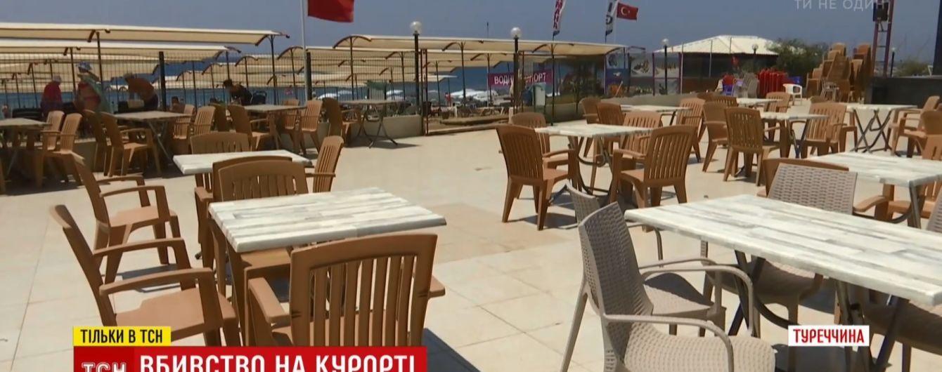 Росіянин нелегально потрапив до готелю, де вбив українця – турецькі очевидці трагедії