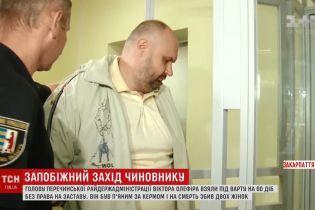 """""""Я обещаю полностью сотрудничать со следствием"""": водитель-виновник гибели двух женщин на Закарпатье раскаялся в зале суда"""