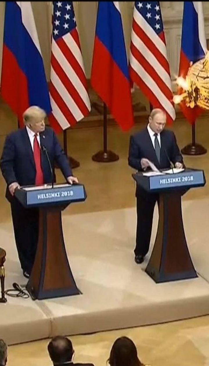 В Хельсинки президенты США и России обменялись любезностями и не приняли весомых решений