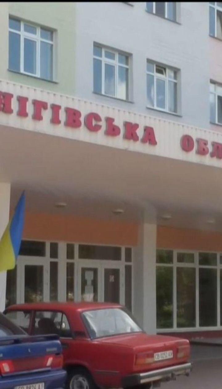 Четверо людей із підозрою на дифтерію опинилися в лікарнях на Чернігівщині