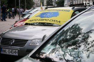 """Власники """"євроблях"""" висунули нові вимоги до ухвалених законопроектів про розмитнення авто"""