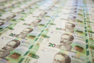 ЕБРР выделит для поддержки украинского банка 40 млн долларов