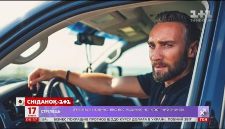 """Іраклі Макацарія візьме участь у новому сезоні """"Танців з зірками"""""""