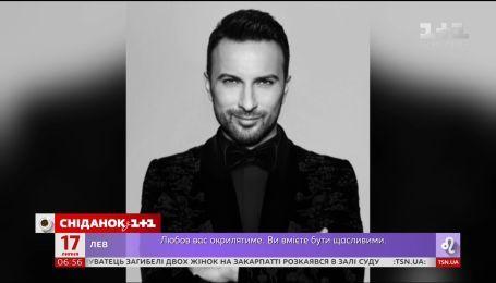 Турецький співак Таркан уперше став батьком