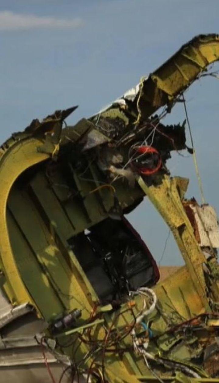 Четыре года назад в небе над Донецкой областью сбили малазийский Боинг