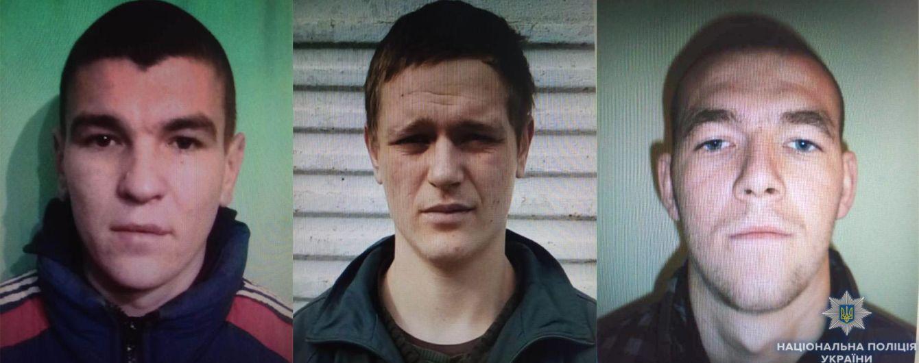 На Одещині з колонії втекли троє засуджених