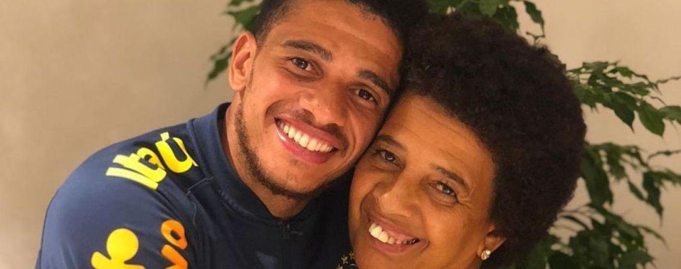 """В Бразилии похитили мать капитана """"Шахтера"""" Тайсона"""