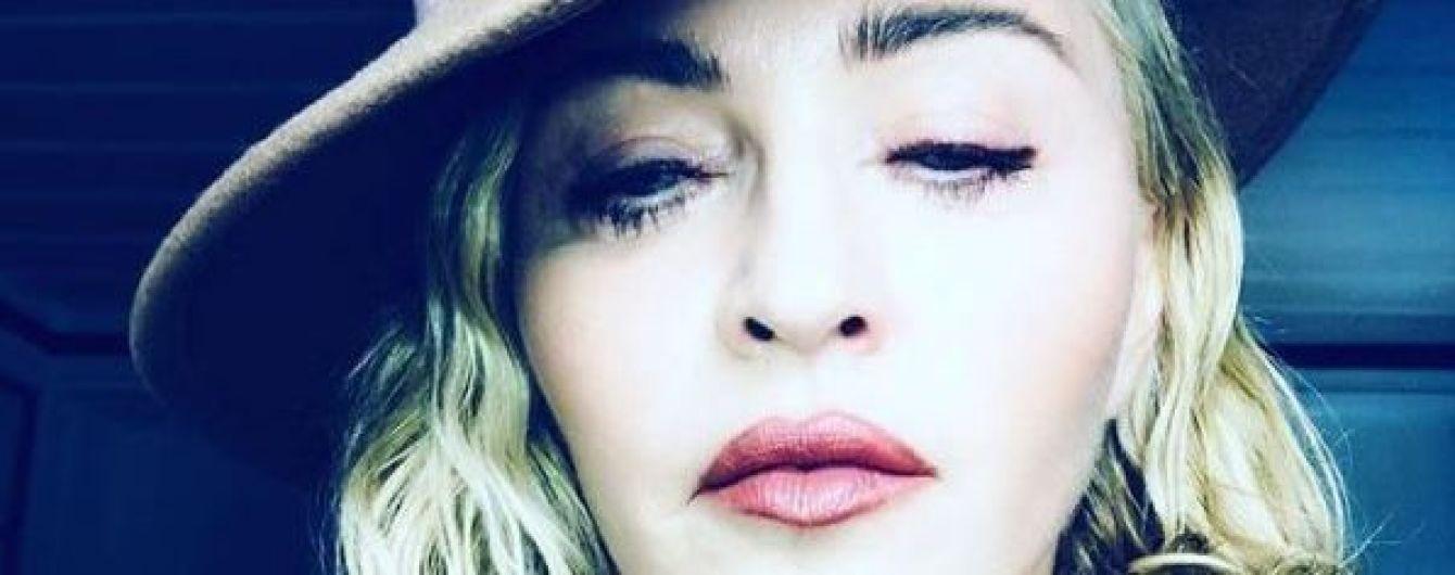 Мадонна поділилася рідкісним знімком усіх шістьох дітей