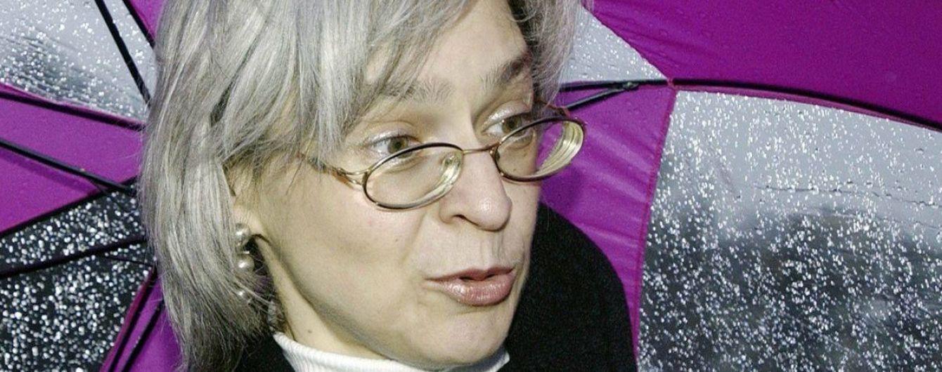 Россия должна выплатить родственникам убитой журналистки Политковской 20 тысяч евро - ЕСПЧ