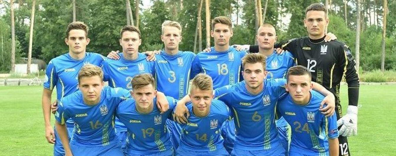 Сборная Украины стартует на молодежном Евро-2018: календарь матчей