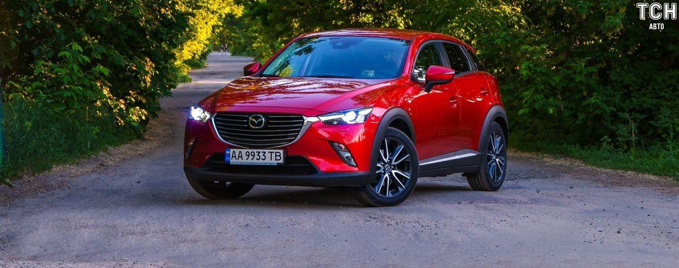 Mazda CX-3: портативна запальничка