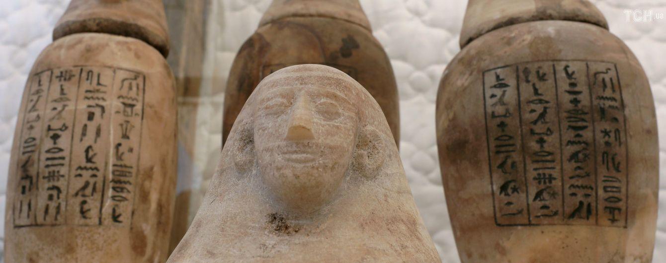 """Ученые воссоздали """"рецепт"""" мумификации в Древнем Египте"""