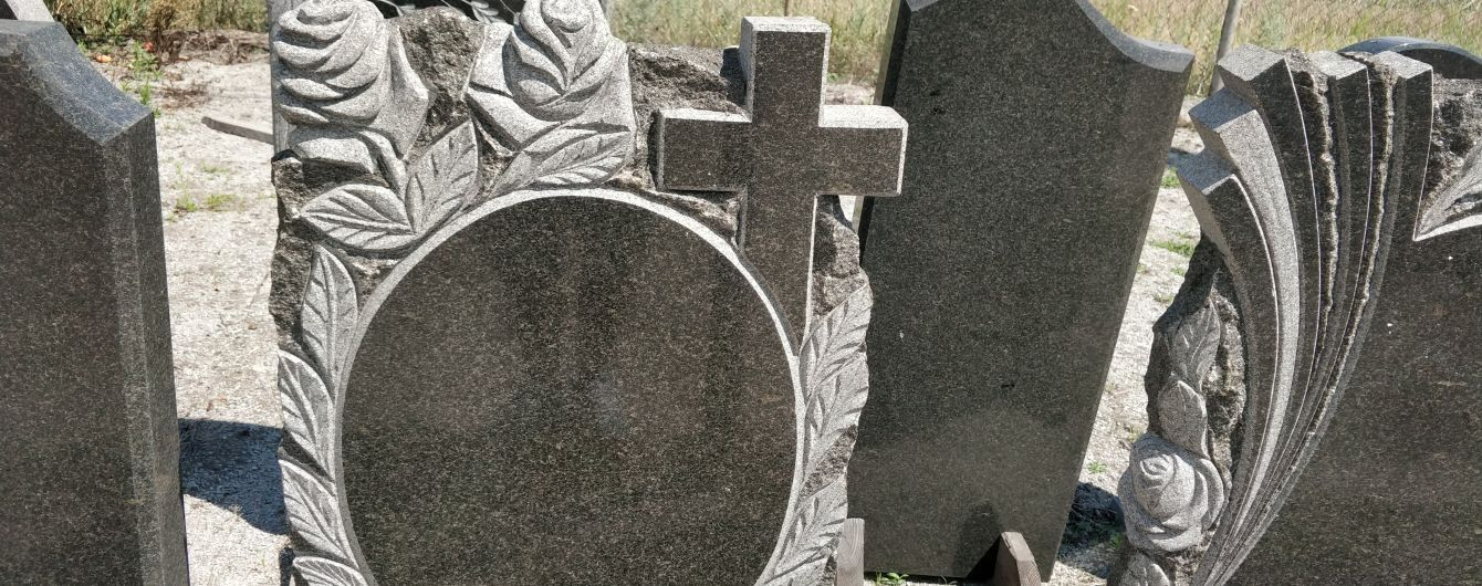 Под Киевом компании ритуальных услуг устроили стрельбу за мертвеца, четверо раненых