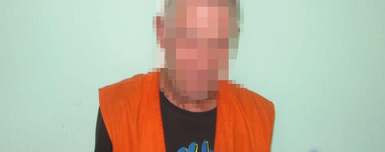 """Поліція впіймала """"автора"""" дзвінків про мінування станцій метро"""