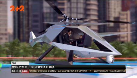 """Держпідприємство """"Антонов"""" підписало угоду з корпорацією """"Боїнг """""""