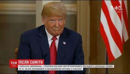 """""""Він у кишені Путіна"""": американці відреагували протестами на зустріч очільників РФ і США"""