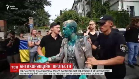 Сломанные двери и разлитая зеленка: активисты пикетировали САП и НАБУ