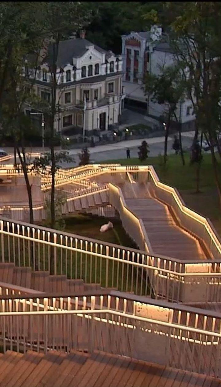 Туристичний проект: у Києві відкрили нові сходи на Пейзажній алеї