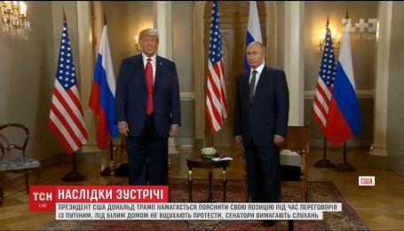 """Трамп объяснил """"оговорку"""" во время переговоров с Путиным о вмешательстве РФ в выборы"""