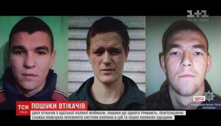 Полиция поймала двух беглецов из Одесской колонии, поиски третьего продолжаются