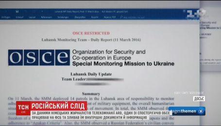 Один зі спостерігачів ОБСЄ на Донбасі працював на ФСБ, - ЗМІ