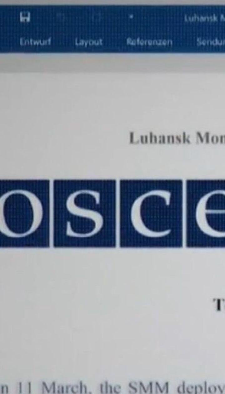 Один из наблюдателей ОБСЕ на Донбассе работал на ФСБ, - СМИ