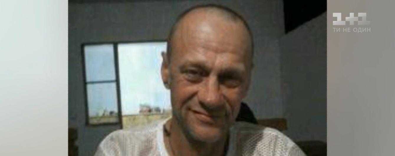 Тіло вбитого росіянином у Туреччині українця доправлять додому в четвер