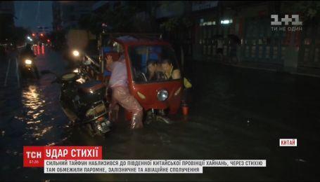 Через сильний тайфун на півдні Китаю обмежили паромне, залізничне та авіасполучення