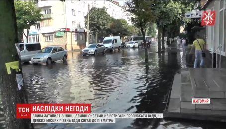 Ливень затопил улицы Житомира