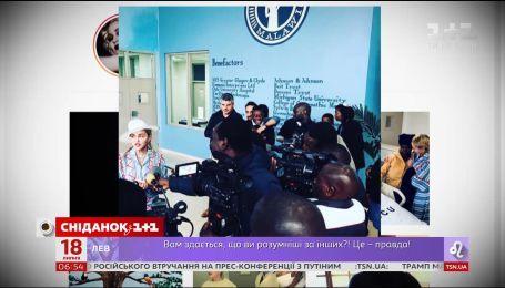 Мадонна  вместе со всеми своими детьми поехала в Малави
