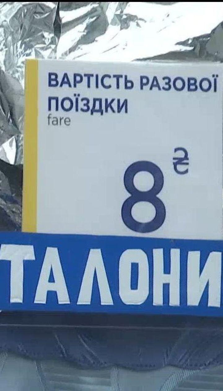 Чи стало більше пасажирів без квитків у транспорті після здорожчання проїзду