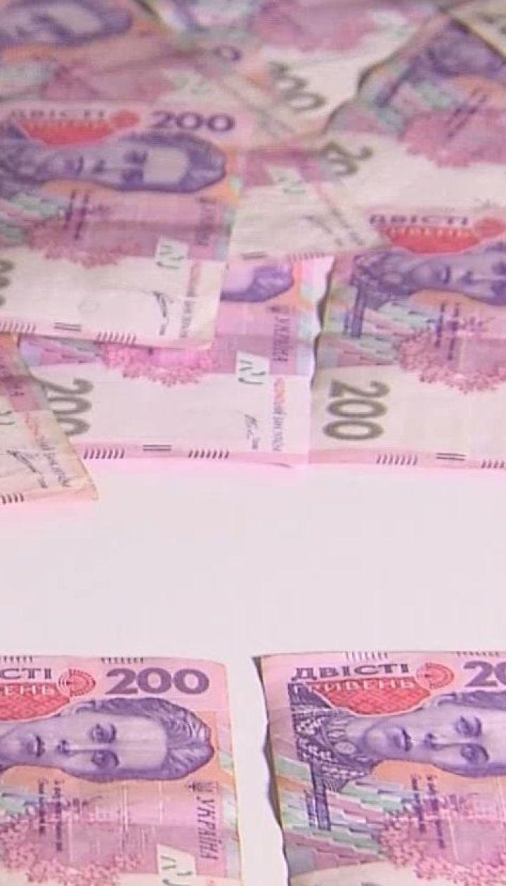 Зарплаты украинцев выросли более чем на четверть - экономические новости